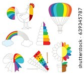 rainbow colorful pictures  the... | Shutterstock .eps vector #639345787