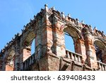 tower of the walls of the... | Shutterstock . vector #639408433