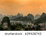 may 2017. guilin  china. view... | Shutterstock . vector #639428743