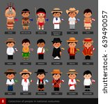 boys in national costumes with... | Shutterstock .eps vector #639490057