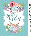 greeting card with flowers | Shutterstock .eps vector #639526657