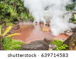 umi jigoku hot spring in beppu  ...   Shutterstock . vector #639714583