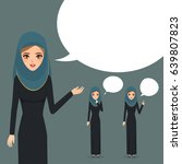 arab woman in different pose... | Shutterstock .eps vector #639807823