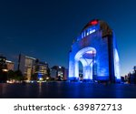 monument to the mexican... | Shutterstock . vector #639872713