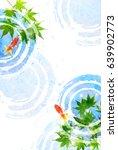 goldfish maple summer background | Shutterstock .eps vector #639902773