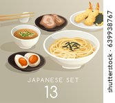 set of japanese food   vector... | Shutterstock .eps vector #639938767