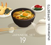 set of japanese food   vector... | Shutterstock .eps vector #639938773