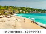 bali  indonesia   february 12 ... | Shutterstock . vector #639944467