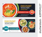 discount voucher asian food... | Shutterstock .eps vector #639954127