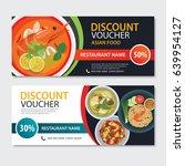discount voucher asian food... | Shutterstock .eps vector #639954127
