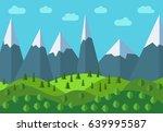 vector panoramic mountain... | Shutterstock .eps vector #639995587