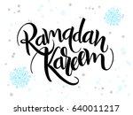 vector hand lettering summer... | Shutterstock .eps vector #640011217