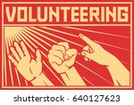 volunteering concept design ... | Shutterstock .eps vector #640127623