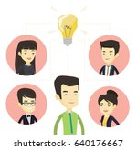 asian business people working... | Shutterstock .eps vector #640176667