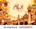 illustration of eid mubarak ... | Shutterstock .eps vector #640185853