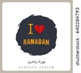 ramadan kareem greeting card | Shutterstock .eps vector #640284793