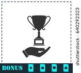 trophy icon flat. simple vector ... | Shutterstock .eps vector #640292323