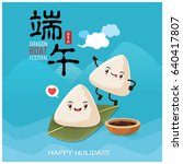 vintage chinese rice dumplings... | Shutterstock .eps vector #640417807