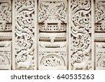 hindu deities background.... | Shutterstock . vector #640535263