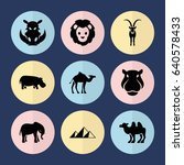 set of 9 africa filled icons... | Shutterstock .eps vector #640578433