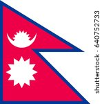 nepal national flag  two right... | Shutterstock .eps vector #640752733