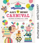 kids birthday party invitation... | Shutterstock .eps vector #640763497