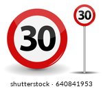 round red road sign  speed... | Shutterstock .eps vector #640841953