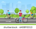 illustration of cyclists in... | Shutterstock . vector #640893313