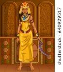 vector design of egyptian... | Shutterstock .eps vector #640929517