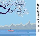 watering flower illustration  ... | Shutterstock .eps vector #640956247