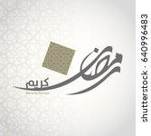 ramadan kareem creative... | Shutterstock .eps vector #640996483
