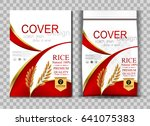 rice package thailand food logo ... | Shutterstock .eps vector #641075383