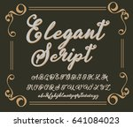 calligraphy tattoo alphabet.... | Shutterstock .eps vector #641084023