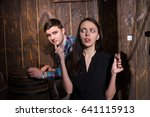 young man and woman trying to... | Shutterstock . vector #641115913