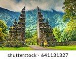 Gardian Statue Entrance Bali Temple - Fine Art prints