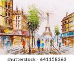 oil painting   street view of... | Shutterstock . vector #641158363