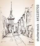 old city of bern view sketch....   Shutterstock .eps vector #641235703