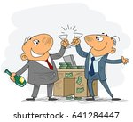 vector illustration of a two... | Shutterstock .eps vector #641284447