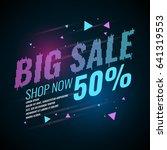 poster big sale retro 90s.... | Shutterstock .eps vector #641319553