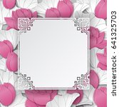 oriental floral background with ... | Shutterstock .eps vector #641325703