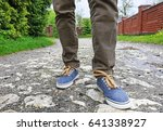young person wearing sneakers ... | Shutterstock . vector #641338927