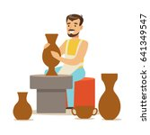 young man potter making ceramic ... | Shutterstock .eps vector #641349547