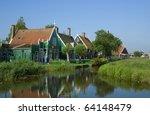village | Shutterstock . vector #64148479