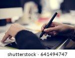 startup business person... | Shutterstock . vector #641494747
