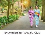 beautiful girlfriends traveler...   Shutterstock . vector #641507323