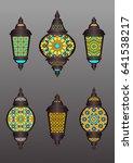 set of eastern lantern.... | Shutterstock .eps vector #641538217