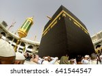mecca  saudi arabia  april 13... | Shutterstock . vector #641544547