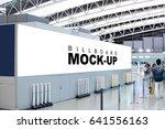 blank billboard the advertising ... | Shutterstock . vector #641556163