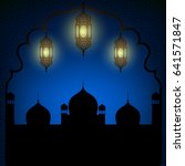 mosque and lanterns on blue... | Shutterstock .eps vector #641571847