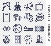 view icons set. set of 16 view... | Shutterstock .eps vector #641573563